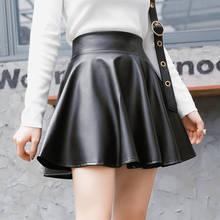 Half-Length Skirt Thin Winter High-Waist Korean Women's PU with And Versatile A-Word
