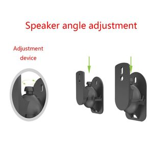 1Set Universal Satellite Speaker Wall Mount Bracket Ceiling Stand Clamp with Adjustable Swivel and Tilt Angle Rotation for Sony