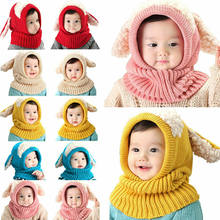2019 Brand New Autumn Winter Warm Cute Baby Knit Beanie Sheep Hat Cotton Cartoon Scarf Earflap Knitted Cloaks Woollen Caps(China)