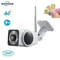 Volle HD 1080P Gewehrkugel Ip kamera Drahtlose GSM 3G 4G SIM Karte Wifi Im Freien Wasserdichte cctv Kameras IR Nacht Vision P2P Industrie-in Überwachungskameras aus Sicherheit und Schutz bei