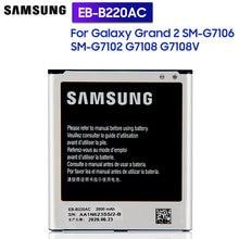 Bateria de substituição original de samsung EB-B220AC EB-B220AE para samsung galaxy grand 2 g7108 g7108v SM-G7106 SM-G7102 2600mah