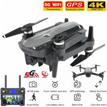Zangão de gps fema com 5g wifi 4k hd câmera grande-angular rc quadcopter profissional dobrável dron brushless voando 1.8km pk sg906 pro