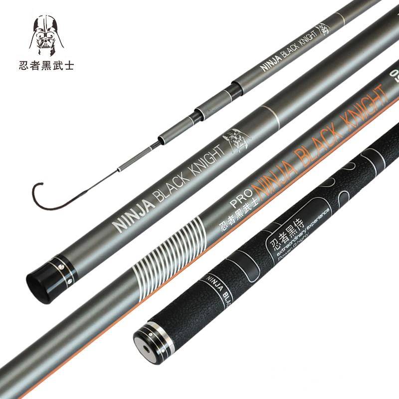 High Carbon Taiwan Fishing Rod Super Light Super Hard Fishing Pole 28 Tune Power Fishing Cane Fishing Pole Stick Olta Pesca