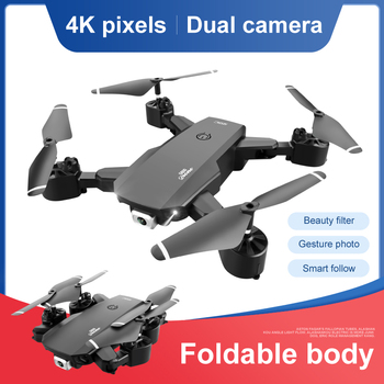 New s600 RC Quadcopter Mini Drone Helicopter Profesional Foldable WIFI FPV 1080P Camera Hight Hold Mode RTF Racing Drone RC Toy wltoys new xk x100 rc drone 2 4ghz 6 channel 6 axis gyro quadcopter support futaba s fhss rtf mini aircraft rtf rc kids toy