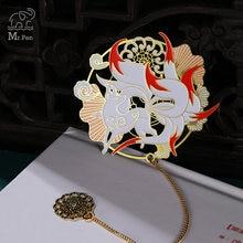Китайский стиль благоприятное животное закладки Ретро металлический