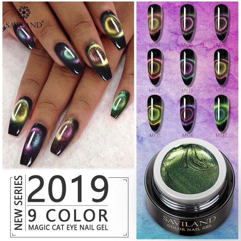 Saviland 9D DIY Magical Cat's Eye Gel Nail Polish 9 Color Cat Eye UV Magnetic Nail Art Gel Varnish Black Color Needed