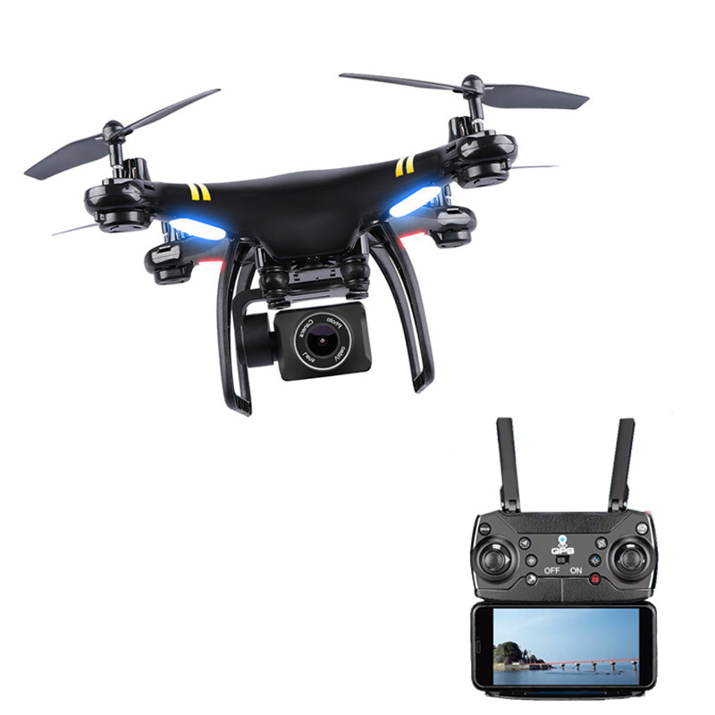 Cross Border New Style GPS Unmanned Aerial Vehicle Set High High-definition Profession Aerial Remote-control Aircraft Suspension