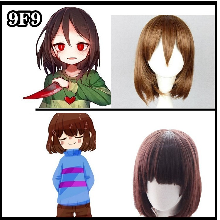 Undertale Frisk Hair