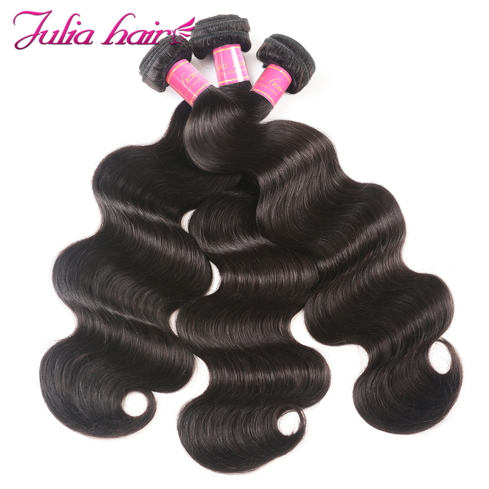 Ali Julia Brazilian Hair Weave Bundles Body Wave 100% Human Hair 8 to 30 Inches 3 Bundles Deal Remy Hair Extension Double Weft (11)