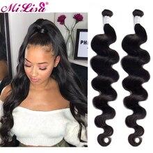 Brazilian Hair Weave Bundles 30 40 inch Body Wave Remy Human Hair Bundles 1 Piece Human Hair Extensions 3 or 4 Bundles Can Buy