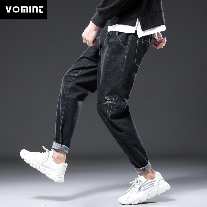 2020 New Mens Jeans Harem Pants  Denim  Wash Casual Business Trousers Men Fashions  Pants Sim Wood Streetwear