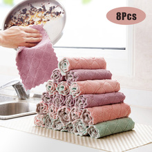 8PCS/lot Microfiber Kitchen Towels Super Absorbent Cleaning Cloths Non-stick Oil Dish Cloth Washing Kitchen Rag Cleaning Tools
