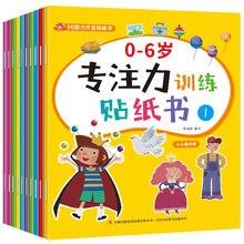 Детская тетрадь с наклейками для раннего развития