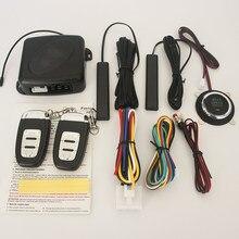 Carro pke um início chave keyless entrada um sistema de ignição do motor sistema de partida chave 12v ignição automática
