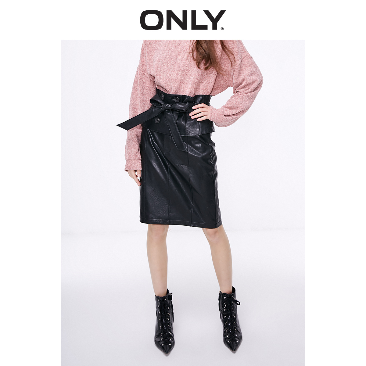 ONLY Women's High-rise Detachable Waist Seal PU Hip-wrap Skirt | 11916S506