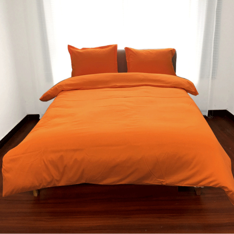 NEW Plain Duvet QUILT Cover Bedding Set Pillow CASE ALL SIZES SINGLE DOUBLE KING