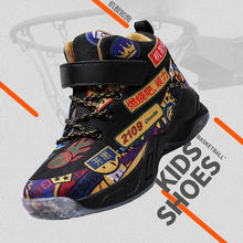 Детская обувь кроссовки для мальчиков Баскетбольная спортивные