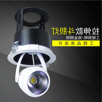 10pc 15W 20W 30W LED Trunk Light Stretchable AC 110V 220V LED Gimbal Light COB Downlight Gimble Lamp Embedded Spot Light