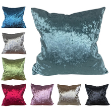 CURCYA Fashion Modern Shiny Throw Pillow Covers Ice Crushed Velvet Cushion Solid Colors for Sofa Home Decor