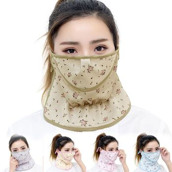 Anti COVID-19 Virus Women UV Face Mask Summer Sun Protective Face Neck Mask Outdoor Cycling Riding Dustproof Face Mask Mask 2