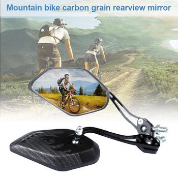 1 Piar rower lustro Mountian rower obrotowe lusterko wsteczne Carbon Patten odblaskowe lustro rowerowe bezpieczeństwa tanie i dobre opinie LISM CN (pochodzenie) bike mirror Bicycle Mirror