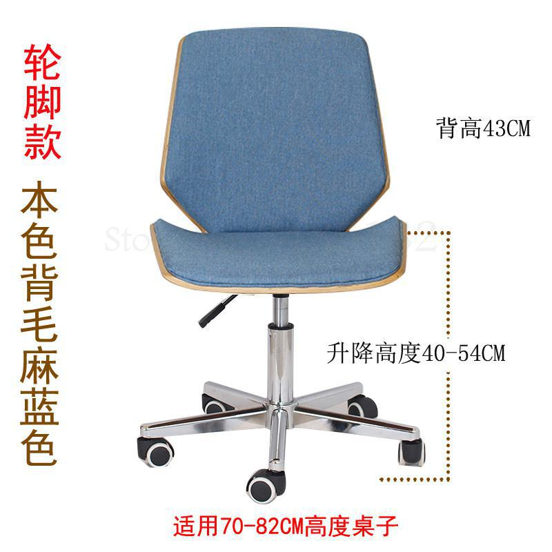 Fashion swivel chair solid wood computer chair lift chair home study chair office front desk lounge chair