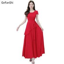 Plus Size 2021 New Summer Women Dresses Casual Short Sleeve Chiffon Elegant Lady Dress Fashion Slim Solid Color Long Beach Dress