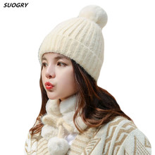 2019 Winter Hats For Women Thick Knitted Beanie Hat Women's Warm Warming Cap Girl Fashion Casual Cap Knitted Beanie Hat