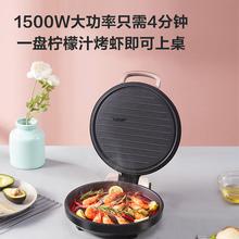 Patelnia do naleśników domowych pan smażony toster podwójne ogrzewanie patelnia do naleśników 25mm głęboka kuchenka elektryczna 220V 1500W tanie tanio OLOEY ROUND Powłoka non-stick STAINLESS STEEL