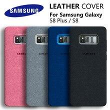 Оригинальный Samsung Alcantara Модный Galaxy S8 чехол для телефона Fundas Coque 4 цвета для Samsung G9508 S8 + G9550 S8 Plus S8Plus