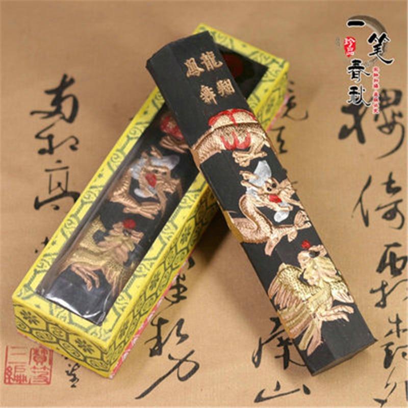 Genuine ink block calligraphy beginner Chinese painting study four treasure supplies