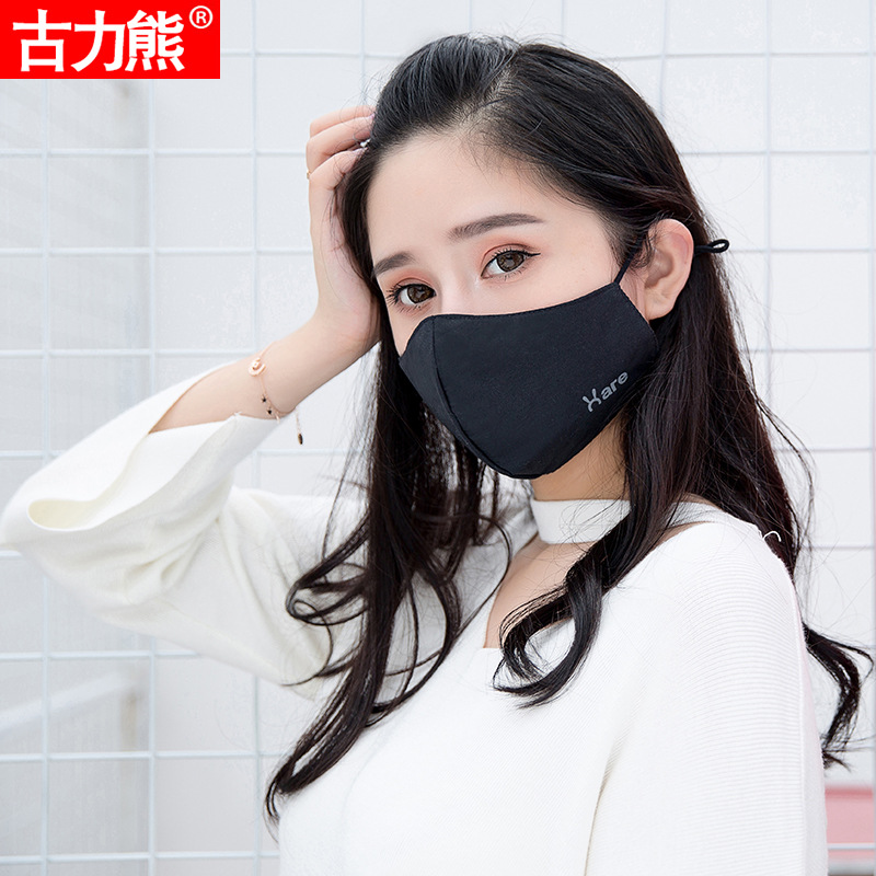Mouth Face Mask Unisex Cotton Dustproof Mouth Face Mask Anime Solid Black Gray Women Men Muffle Face Mouth Party Masks