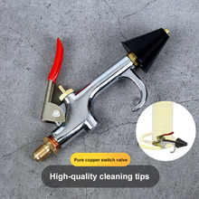 Car Air Conditioner A/C Line Set Flush Tools Canister Guns Nozzle Stainless Steel Replacement Kit Air Conditioning Cleaning Tool
