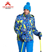 Mens Ski Suit Wind-Resistant Anti-Spillage Breathable Warm Wear-Resistant Professional Wear