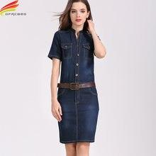 Облегающее джинсовое платье Летний стиль 2020 сексуальные женские
