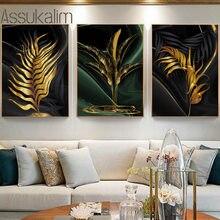Folhas de plantas cartazes e impressões preto abstracto arte pintura da parede moderna impressão em tela nórdico imagem da parede sala estar decoração
