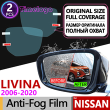 For Nissan Livina 2006~2020 L10 L11 ND Full Cover Anti Fog Film Rearview Mirror Anti-Fog Films Accessories 2009 2015 2016 2018