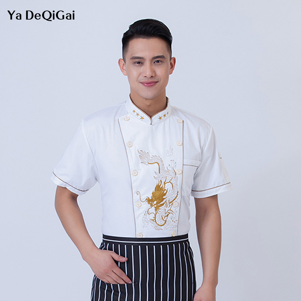 Breathable Jacket Short Breakfast Fried Chicken Waitress Kitchen Baked Goods Food Series Work Clothes Sushi Hotel Chef Uniform