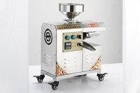 Free shipping Moringa hydraulic olive oil cold press machine oil extracting machine oil extractor machine