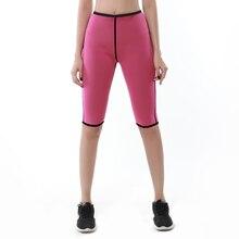 Неопреновые модные спортивные шорты для бега, женские шорты для йоги, для похудения, сексуальные, средняя талия, для спортзала, фитнеса, эластичные, быстросохнущие, шорты для бега