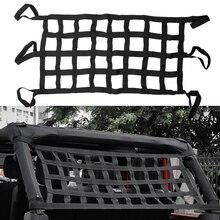Сетка для груза, автомобильная сетка для хранения на крыше автомобиля, сетка для заднего ящика, многофункциональная сетка для модернизации,...