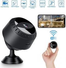 цена на 150 Degrees Super Wide Angle 1080P HD Wireless WiFi Mini Camera Infrared Night Vision Security Camera Action Camera