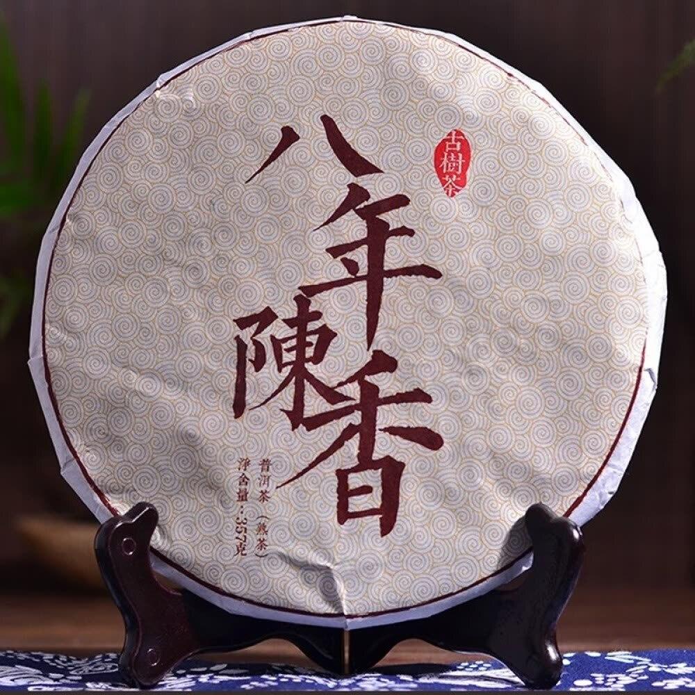 8 Years Aged Fragrant Puer Tea Chinese Tea 357g Yunnan Old Ripe Pu-erh Tea China Tea Health Care Pu'er Tea Cake For Weight Lose