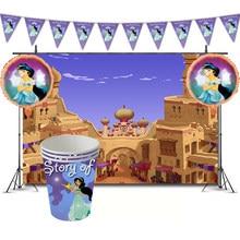 Decorações de aniversário da princesa jasmim festa banner aladdin tema favores copos de papel