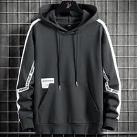 2021 New Fashion Patchwork Pullover Hoodie Men Streetwear Hip Hop Hooded Sweatshirts Man Black Grey Oversized Hoodies 8XL