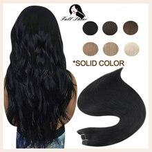 Полностью блестящие пряди волос, однотонные волнистые волосы 100 г, наращивание волос Remy машинной работы, пучки для женщин, шитые ленты, прямы...