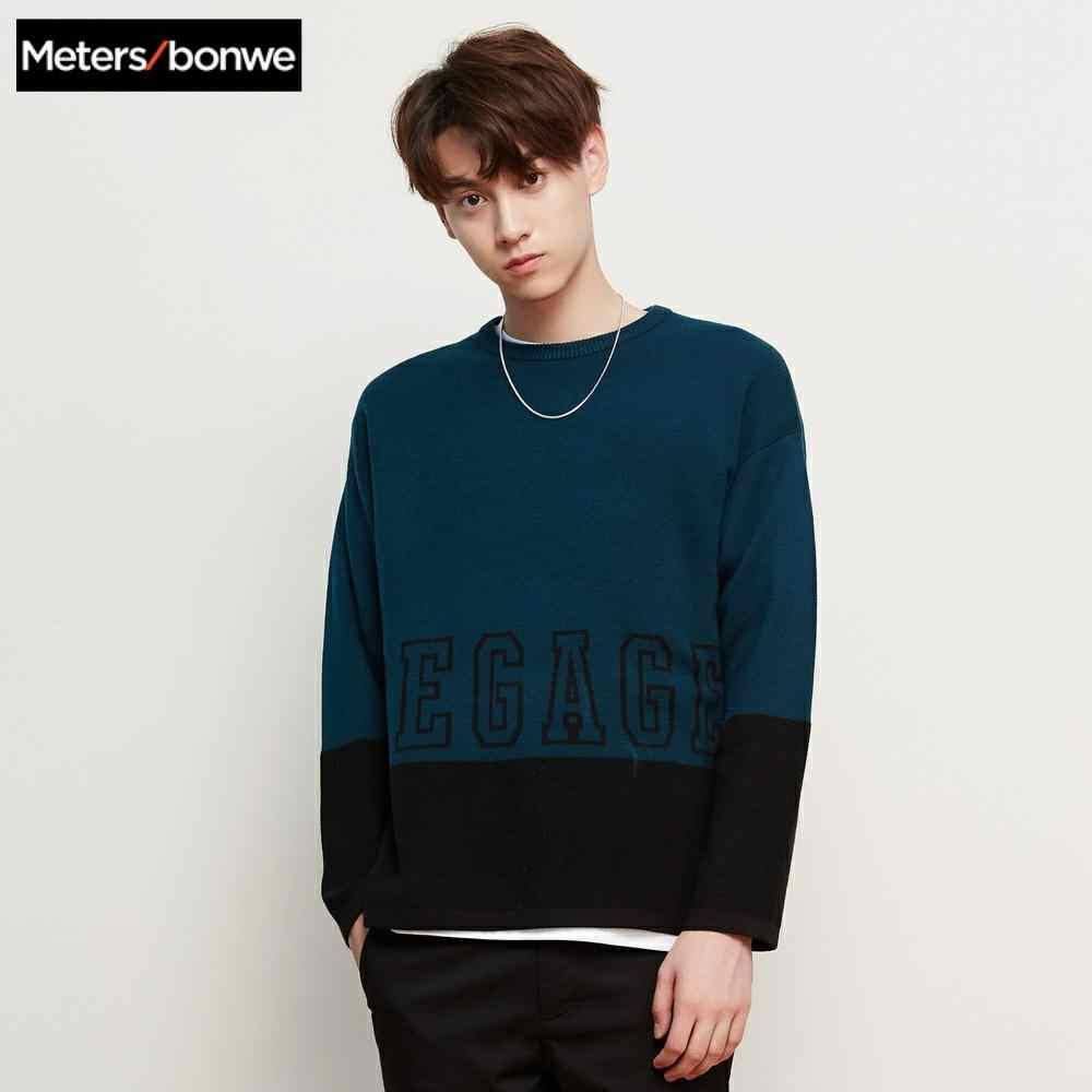 Metersbonwe 브랜드 스웨터 남자 가을 패션 긴 소매 패널 컬러 니트 남자 면화 스웨터 고품질의 옷