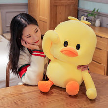 Net vermelho pouco amarelo pato boneca de brinquedo de pelúcia boneca menina quente mão travesseiro boneca dança patinho criança calmante brinquedo menina coração presente bi