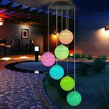 LED Solar Power Wind Chimes Light Color Chargeable Hanging Spiral Round Balls Colorful Lights For Outdoor Balcone Decor Lamp