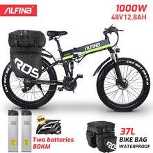 ALFINA 2020 NEW Folding Electric Mountain Bike 1000W Super Neve Electric SnowBike Ebike 48V Electric Bicycle Increase Tires